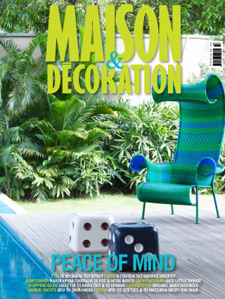 Maison decoration khosla associates architecture interiors for Decore maison
